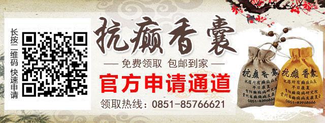 会诊预告 7月31日-8月1日,北京天坛医院俞雅珍教授亲临颠康会诊,开始预约啦!